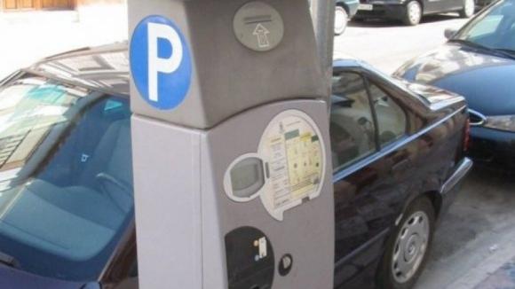 CDU/Porto anuncia voto contra alterações ao estacionamento pago na via pública