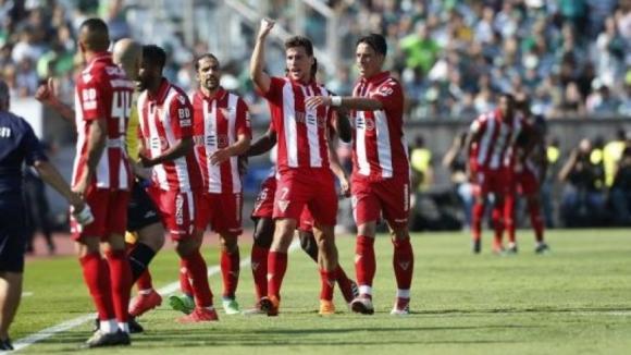 Desportivo das Aves bate Sporting e conquista Taça de Portugal pela primeira vez