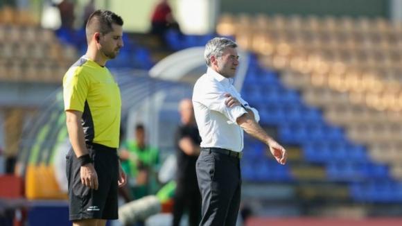 FC Porto B perde frente ao Mafra por 2-1